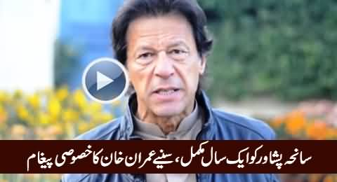 Imran Khan's Special Message One First Anniversary of APS Incident