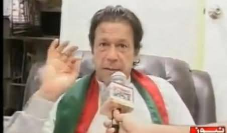 Imran Khan's Special Talk to News One About His Demands - 22nd August 2014