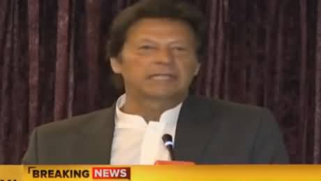 Imran Khan's Speech at Ceremony in Karachi - 28th January 2018