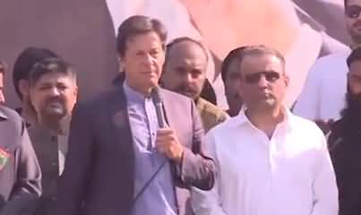 Imran Khan´s Speech at Tanda Gujrat  - 13 March 2018