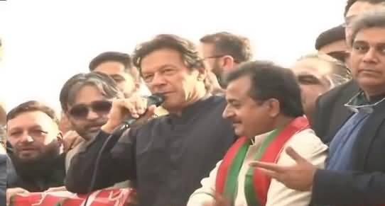 Imran Khan´s speech in Qaidabad Karachi - 13th December 2017