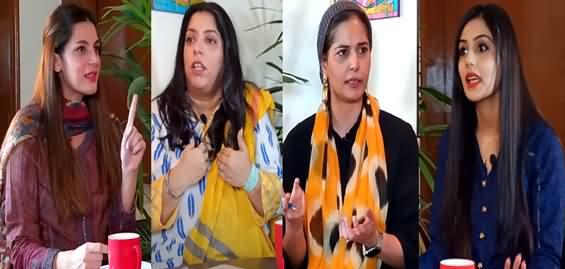 Imran Khan's Statement About Women's Dressing - Benazir, Natasha, Reema & Mehmal's Vlog