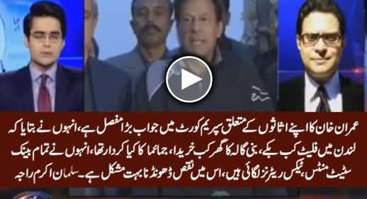 Imran Khan's Statement in SC About His Assets Is Very Clear And Comprehensive - Salman Akram Raja