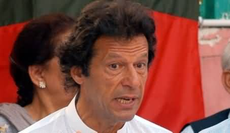 Imran Khan's Strange Way of Election Verification is Not Being Practiced Anywhere in World