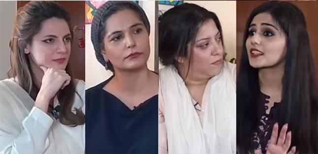 Imran Khan's Visit to Saudi Arabia | Shahbaz Sharif's Issue - Benazir, Reema, Natasha & Mehmal's Vlog