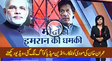 Imran Khan's Warning to Narendra Modi, Indian Media on Fire, Watch Exclusive Video
