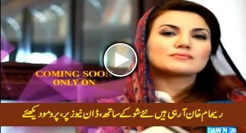Imran Khan's Wife Reham Khan Going To Start A New Show on Dawn New, Watch Promo