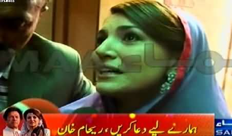 Imran Khan's Wife Reham Khan Talking to Media For the First Time After Her Marriage