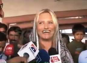 Waseem Akram's Wife Shaniera Speaking Urdu - She is Learning Urdu in the Love of Pakistan