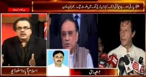 Imran Khan Sab Se Bara Munafiq Hai - Jamshaid Dasti Bashing Imran Khan in Live Show