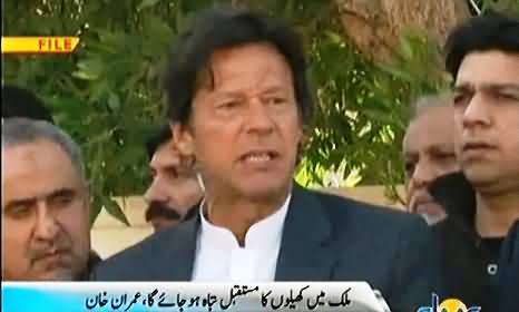Imran Khan Says Govt Rewarded Najam Sethi For 35 Punctures on 11th May Election