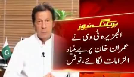 Imran Khan sends legal notice to International media house