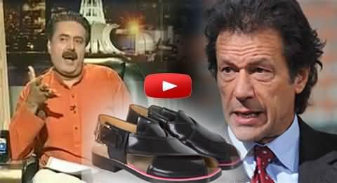 Imran Khan Set the Trend to Wear Peshawari Chappal Under Jeans - Aftab Iqbal