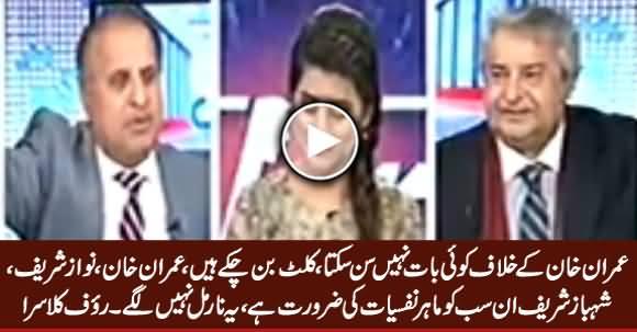 Imran Khan, Shahbaz Sharif And Nawaz Sharif Need Counseling of Psychiatrist - Rauf Klasra