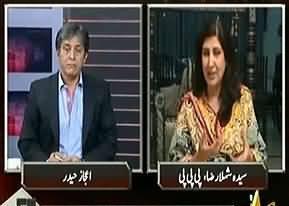 Imran Khan Should be Given Abu Jahal Award - Shehla Raza