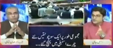 Imran Khan Should Have Taken Care of Dress Code - Mujeeb ur Rehman Shami