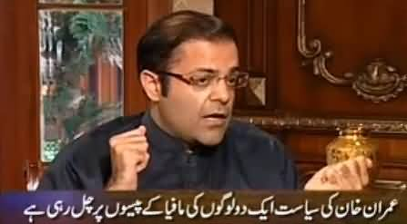 Imran Khan Should Tell Us What He Delivered In KPK - Salman Shahbaz