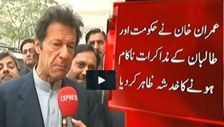 Imran Khan Shows Disappointment and Says Peace Talks with Taliban May Fail
