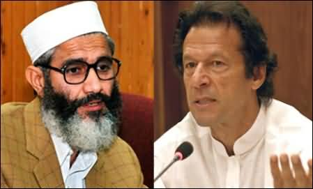Imran Khan & Siraj ul Haq Contacts Each Other, Imran Khan Apologizes Siraj ul Haq