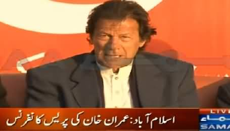 Imran Khan Slams MQM For Threatening Businessmen – Press Conference – 30th January 2015