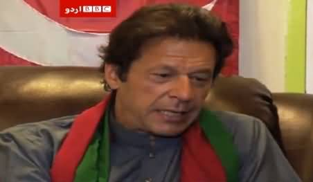 Imran Khan Special Interview to BBC News with Nosheen Abbas – 27th October 2014