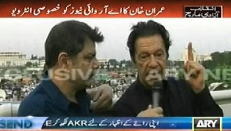 Imran Khan Special Interview to Mubashir Luqaman on ARY News