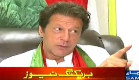 Imran Khan Special Interview to Samaa News About Next Strategy - 22nd September 2014