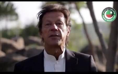 Imran Khan Special Message For Islamabad Local Bodies Elections