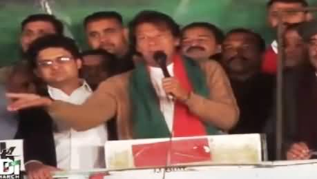 Imran Khan Special Message For the People of Faisalabad About Today's Lock Down Call