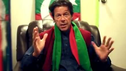Imran Khan Special Message To All Pakistanis For 30th November Sit-in