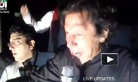 Imran Khan Special Message to PTI Supporters After Police Attack