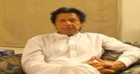 Imran Khan Special Message to Social Media Clarifying PTI Party Elections Controversy
