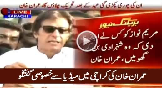 Imran Khan Special Talk To Media in Karachi - 1st July 2016