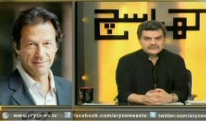 Imran Khan Special Talk with Mubashir Luqman About Faisalabad Incident