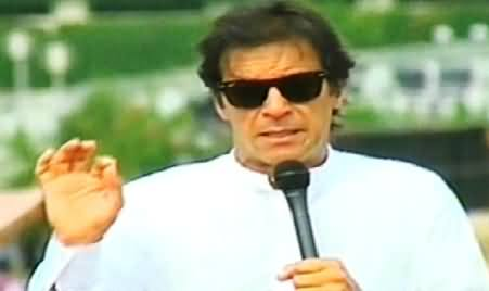Imran Khan Speech at 3PM, Very Important Announcement Will Be Made Today - 28th August 2014