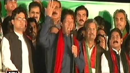 Imran Khan Speech at Azadi March, Islamabad - 20th October 2014