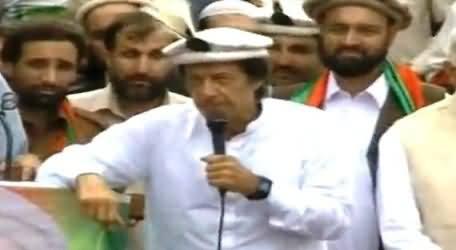 Imran Khan speech At Chilas in Gilgit Baltistan - 3rd June 2015