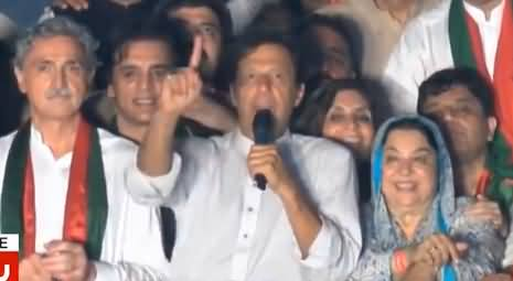 Imran Khan Speech at High Court Chowk Lahore in PTI Rally – 15th September 2017
