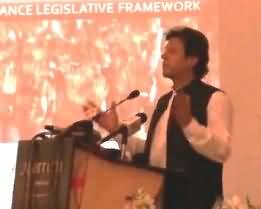 Imran Khan Speech at KPK on Right To Information Seminar on 30th August 2013