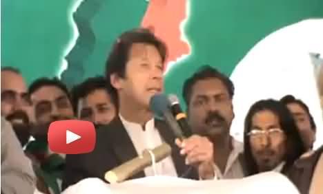 Imran Khan Speech At Local Bodies Convention Karachi - 7th January 2014