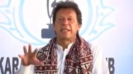 Imran khan Speech at Press Club Karachi - 18th March 2018