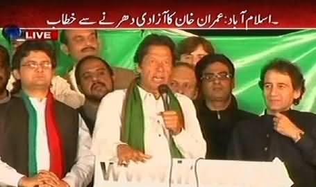 Imran Khan Speech at PTI Azadi March, Islamabad – 5th November 2014