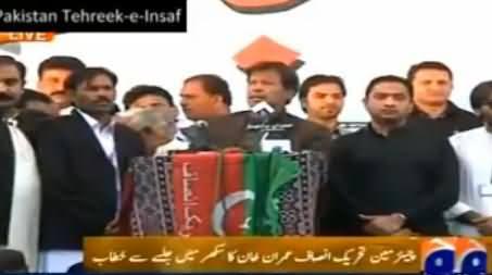 Imran Khan Speech At Sukkur Jalsa - 28th February 2014