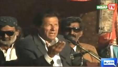 Imran Khan Speech At Umerkot Jalsa - 6th January 2014