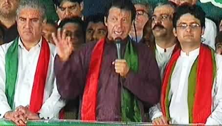 Imran Khan Speech In Azadi March At D Chowk Islamabad - 23rd September 2014