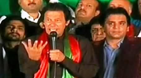 Imran Khan Speech In Azadi March, Islamabad - 21st October 2014