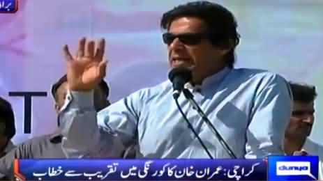 Imran Khan Speech in Korangi, Karachi – 29th November 2015