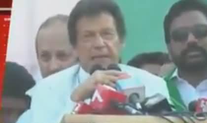 Imran Khan Speech in Lahore Jalsa - 1st April 2018
