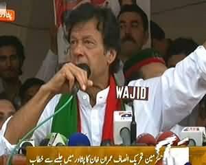 Imran Khan Speech in Peshawar Jalsa - 18th August 2013