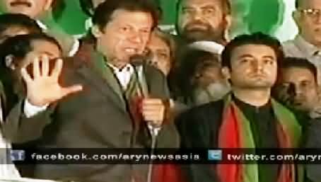 Imran Khan Speech In PTI Azadai March, Islamabad - 13th October 2014